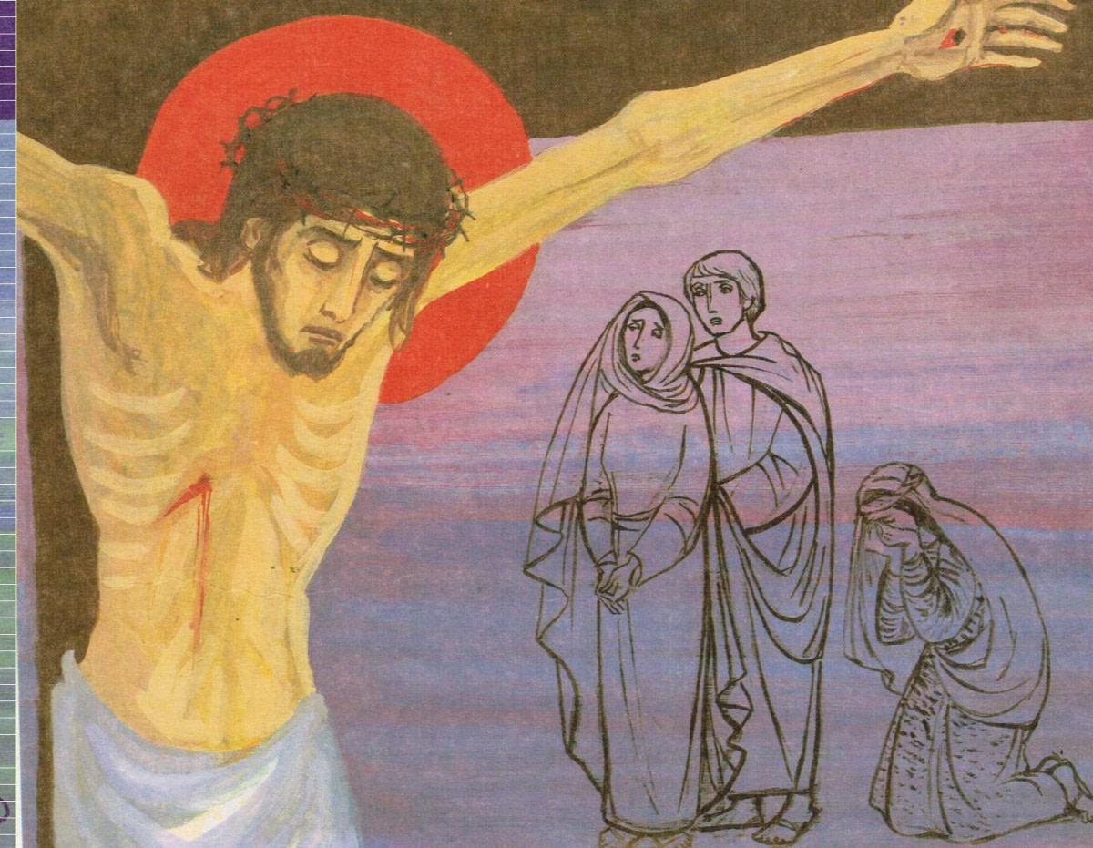 Детский крестный путь 12
