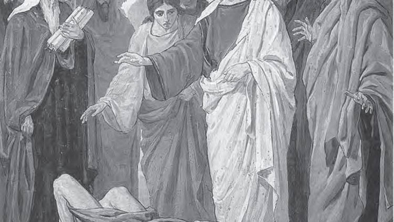 Христос исцеляющий бесноватого