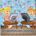 Время за компьютером и оценки