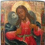 Послание Святого Отца Франциска к 57-ому Всемирному дню Молитвы и призваниях (3 мая 2020 г.)