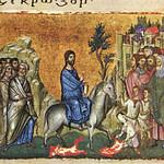 Слово на Вербное воскресенье