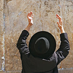 Спасение и иудеи