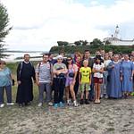 Встреча молодежи — Казань 19-25.07.2021