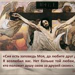 Слово на 6 воскресенье Пасхи