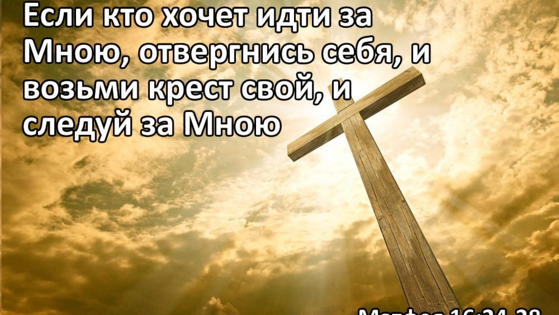 cruz_ru