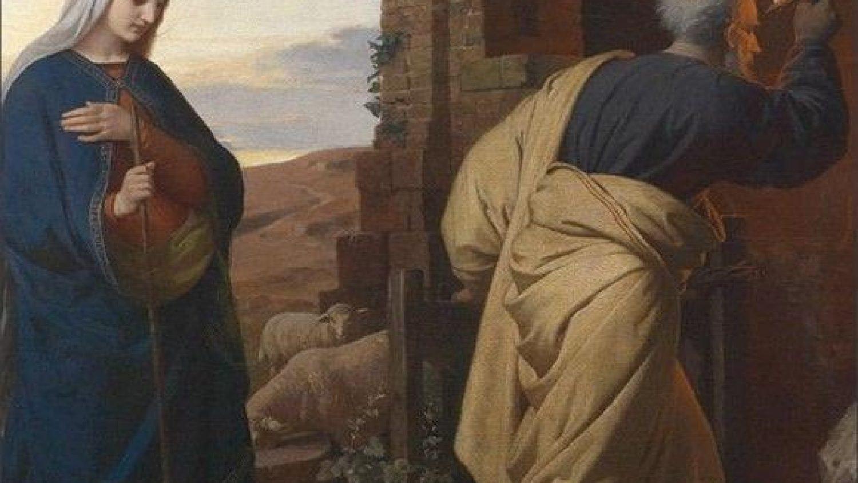 Иосиф 2