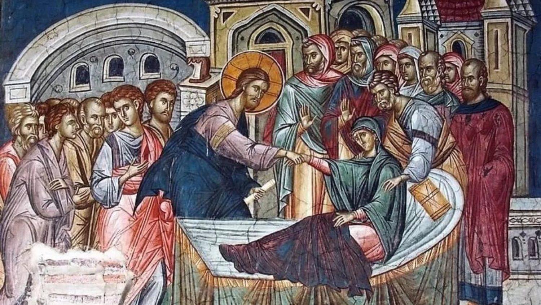 Исцеление тещи Петра 2