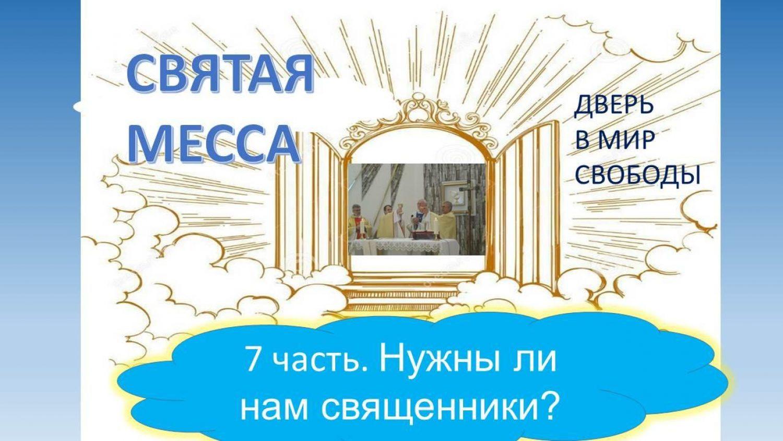 oбложка 7
