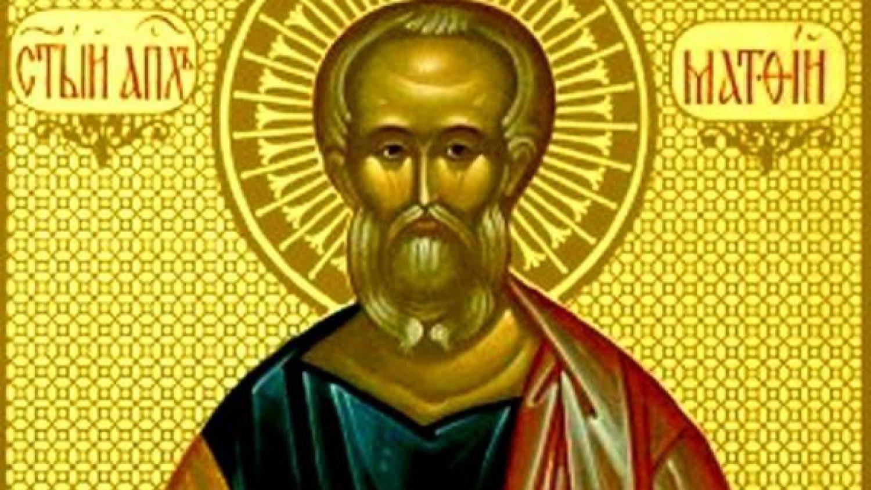 sw. Maciej Apostol