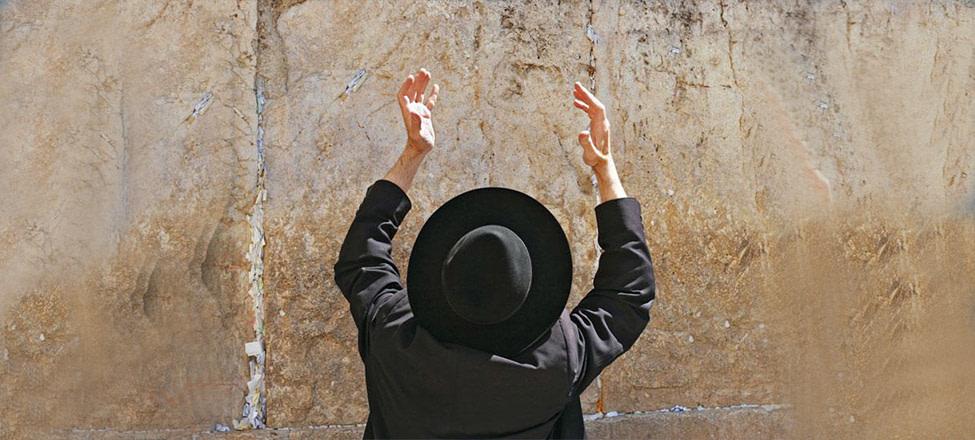 jewish-salvation-