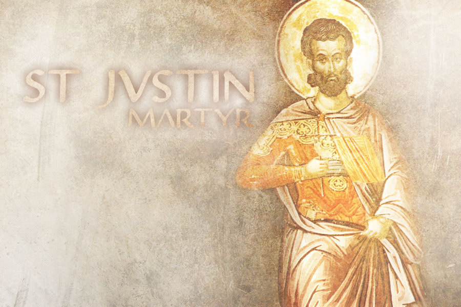 Юстин
