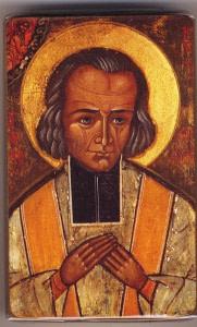 4 августа. Святой Иоанн Мария Вианней, священник. Память 2